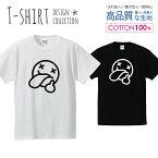 スマイル あっかんべー 白黒 Tシャツ メンズ サイズ S M L LL XL 半袖 綿 100% よれない 透けない 長持ち プリントtシャツ コットン 人気 ゆったり 5.6オンス ハイクオリティー 白Tシャツ 黒Tシャツ ホワイト ブラック