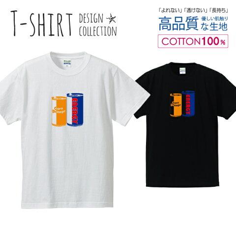 コンポタ缶 エナジー缶 イエロー/ブルー モダン アートデザイン Tシャツ メンズ サイズ S M L LL XL 半袖 綿 100% よれない 透けない 長持ち プリントtシャツ コットン 人気 ゆったり 5.6オンス ハイクオリティー 白Tシャツ 黒Tシャツ ホワイト ブラック