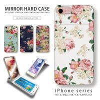 iPhone7ケースiPhoneXケース送料無料鏡付きミラー付きスマホケースハードケースコスメチェック柄タータン柄