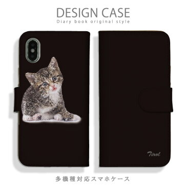 手帳型 全機種対応 ケース SIMフリー対応 スマホ スマートフォン iPhone 7 6 5 plus 猫 キャット 動物 生き物 柄 デザイン 芸術 アート シンプル かわいい オススメ 個性的 おしゃれ 人気 斬新 アイボリー ブラック 白 グレー set16765