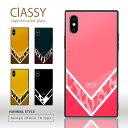 四角い スマホケース アニマル柄 耐衝撃 強化ガラス iPhone ケース TPU ハードケース 光沢 カラー 大人 iPhone12Promax 12mini SE(第2世代) 11 XR X/XS iPhone8 Plus 動物 豹柄 ゼブラ ピンク オレンジ ブルー グリーン ブラック レッド ClASSY