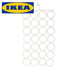 マルチユースハンガー 送料無料 IKEA イケア