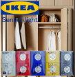 認識センサー 乾電池式 LEDライト 2個セット IKEA イケア