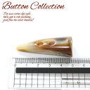 BT-276【樹脂製ボタン】【5cm】カーディガンやコートに...