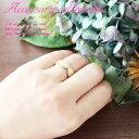 【ゴールド】アンティークなデザイン♪ファッションリング・指輪/スウィー...