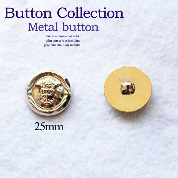 裁縫材料, ボタン BT-12225mm1