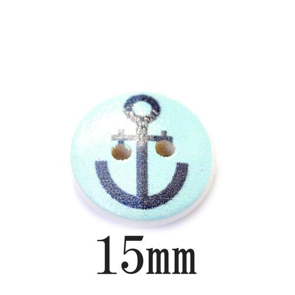 BT-824【ウッドボタン】【15mm】【いかり・アンカー】マリンテイストのウッドボタン【1個】錨/手芸/ヨット/キッズ/ブラウス/シャツ/ベビー/ワンピース