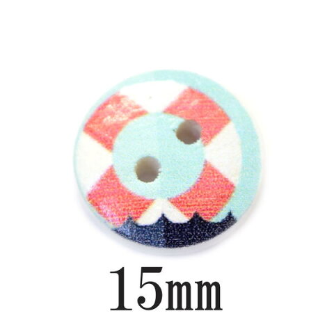BT-824-浮輪【ウッドボタン】【15mm】【浮輪】マリンテイストのウッドボタン【1個】錨/手芸/ヨット/キッズ/海/シャツ/ベビー/夏