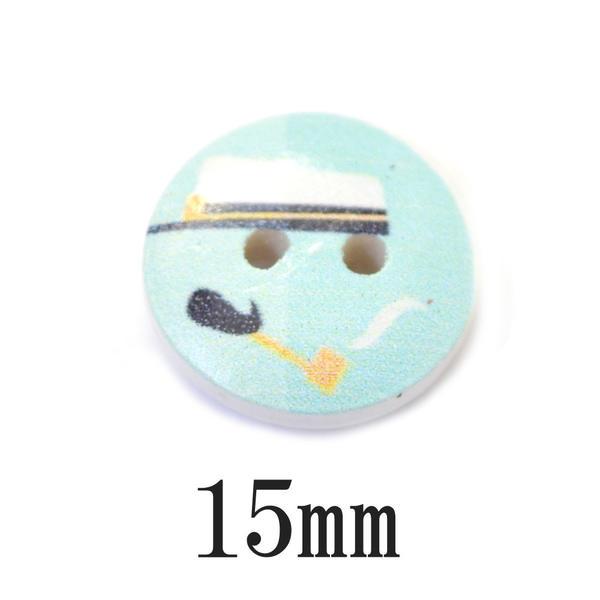 BT-824-パイプ【ウッドボタン】【15mm】【パイプとマリン帽】マリンテイストのウッドボタン【1個】船長/手芸/ヨット/キッズ/海/シャツ/ベビー/夏