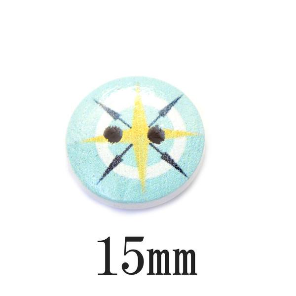 BT-824-羅針盤B【ウッドボタン】【15mm】【羅針盤B】マリンテイストのウッドボタン【1個】コンパス/手芸/ヨット/キッズ/海/シャツ/ベビー/夏