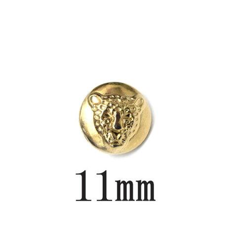 BT-835【メタルボタン】【合金製】【11mm】豹モチーフ金ボタン キング【1個】虎/ヒョウ/タイガー/手芸/ヒョウ柄/アンティーク/アクセサリー