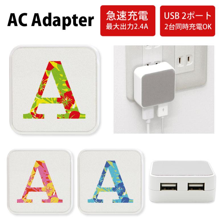 バッテリー・充電器, AC式充電器 No132 AC 2 USB 2 2.4A iPhone Android d:eve