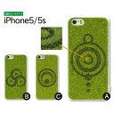 芝刈[ミステリーサークル]・iPhone5,iPhone5s共用ハードケース