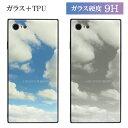 No69 Sky レクタングル iPhone対応 ガラスケー