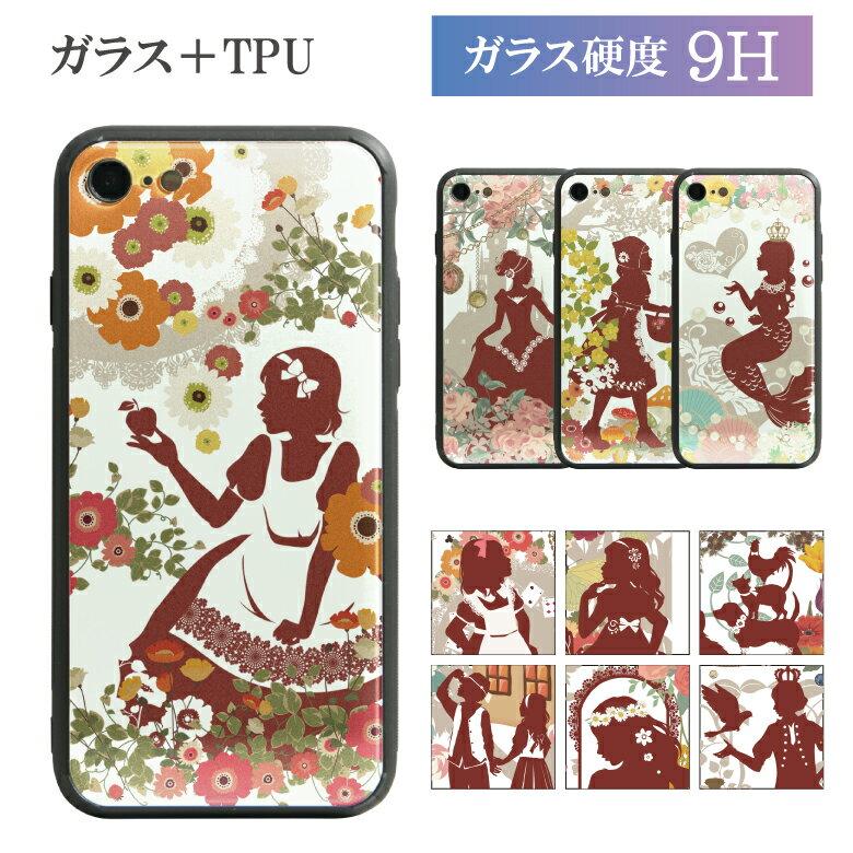 スマートフォン・携帯電話アクセサリー, ケース・カバー No59 Princess Cat iPhone iPhone X iPhone8 iPhone7 8 iPhoneX 8 7 iphone7 7 iphone 7 d:ani