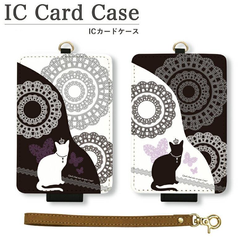 財布・ケース, 定期入れ・パスケース No.59 Princess Cat IC ICOCA Suica ic d:ani