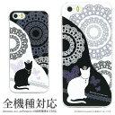 iPhoneX iPhone7ケース iPhone7 Plus ケース 多機種対応 スマホケース 猫| クリアケース アイフォン7 iPhone6 Xperia かわいい おしゃれ 猫 ネコ ねこ クリスマス