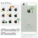 夏りんご・iPhone5,iPhone5s,iPhone5c対応・クリアケース クリスマス