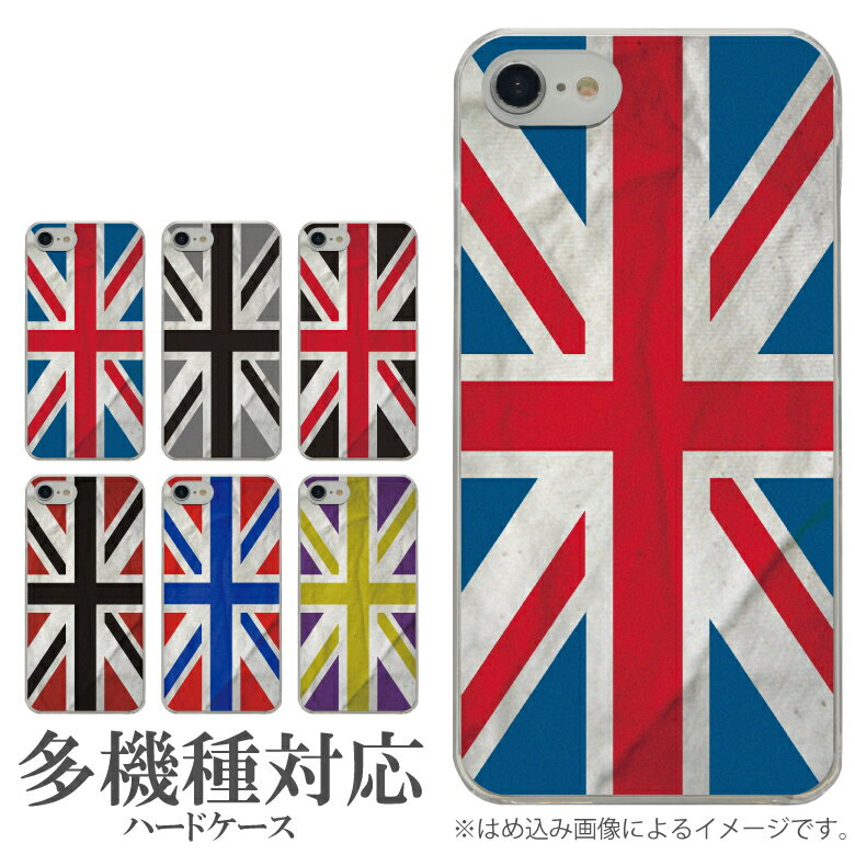 スマートフォン・携帯電話アクセサリー, ケース・カバー iPhone XS iPhone XS Max No81 Union Jack iPhone X iPhone7 Xperia XZ1 Galaxy AQUOS d:coo iphone11 iphone11pro iphone11promax 11 11 pro max promax