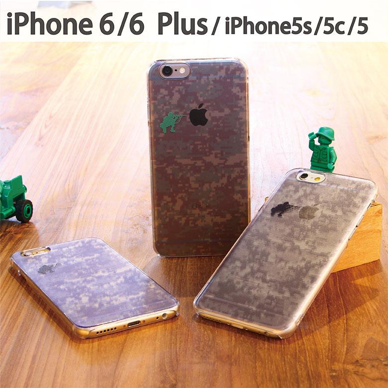 スマートフォン・携帯電話アクセサリー, ケース・カバー Army man iPhoneiPhone8 iPhone7 iPhone X 8 X X
