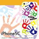 十人十色-iPhone5Cケース