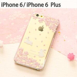 iPhone6 iPhone6Plus さくらうさぎ・iPhone6対応ハードケース・ip6-…