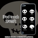 送料無料 スカル・コミカル(ブラック)-iPodtouch5ケース