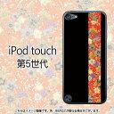 千代紙ライン(赤)-iPodtouch5ケース