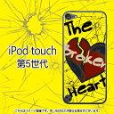 送料無料 BrokenHeart(イエロー)-iPodtouch5ケース