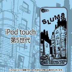 レビューを書くとメール便送料無料!かわいいiPod touch5ケース・カバー[[アイポッドタッチ 第...