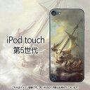 送料無料 『カリブ海の嵐』レンブラント-iPodtouch5ケース