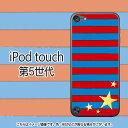 送料無料 PopBorder(ブルー×レッド)-iPodtouch5ケース