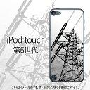鉄塔-iPodtouch5ケース