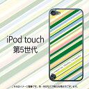 北欧風ボーダー-3(グリーン)-iPodtouch5ケース