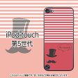 ヒゲハット(レッド)-iPodtouch5(第5世代)ケース