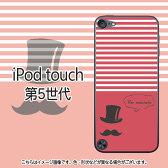 送料無料 ヒゲハット(レッド)-iPodtouch5(第5世代)ケース