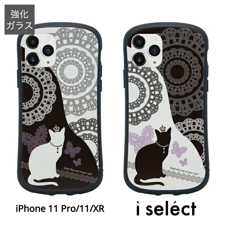 スマートフォン・携帯電話アクセサリー, ケース・カバー No59 Princess Cat i select iPhone 11 Pro iPhone 11 11 Pro iphone 11Pro 11 9H iphone d:ani