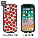 No90 いちご i select iPhone 11 Pro iPhone 11 スマホケース ガラスケース アイフォン11 Pro ……