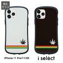No65 Reggae border i select ハイブリッドケース iPhone 11 Pro iPhone 11 ガラスケース アイフォン11 Pro iphone 11Pro アイホン 11 スマホケース カバー ジャケット 9H レゲエ マリファナ マーク ボーダー アイホンX 白 黒 ラスタカラー ブラック ホワイト d:coo