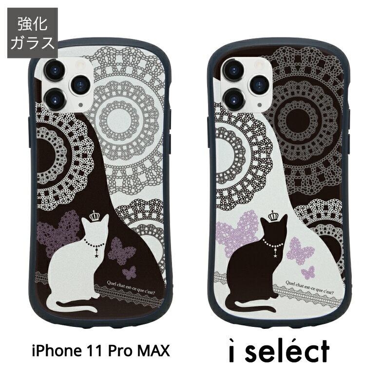 スマートフォン・携帯電話アクセサリー, ケース・カバー No59 Princess Cat i select iPhone 11 Pro Max 11 pro max iphone 11 Pro max 11 9H iphone d:ani