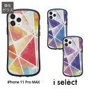 当店オリジナル商品 水彩ガラス i select iPhone 11 Pro Max iPhone 11 Pro Maxガラス スマホ……