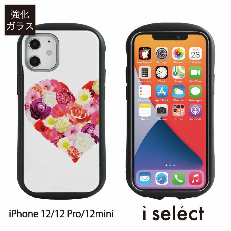 スマートフォン・携帯電話アクセサリー, ケース・カバー No213 flower heart i select iPhone 12 Pro Mini 12 12Pro 9H d:sim iphone12 12mini