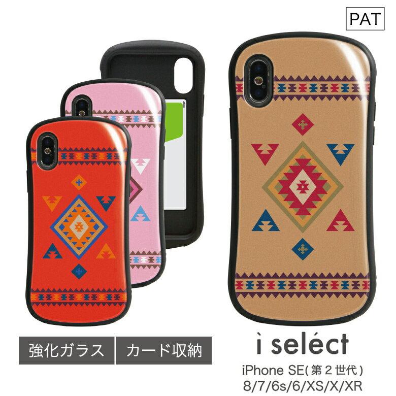 スマートフォン・携帯電話アクセサリー, ケース・カバー No223 Kilim Style i select iPhone XS iPhone X iPhone XR 9H 5.8 6.1 iPhoneXS d:uni