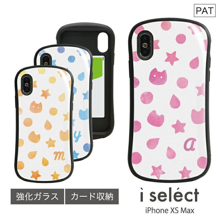スマートフォン・携帯電話アクセサリー, ケース・カバー No176 i select iPhone XS Max 9H d:ini