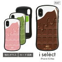 No124 チョコLOVE i select iPhone ...