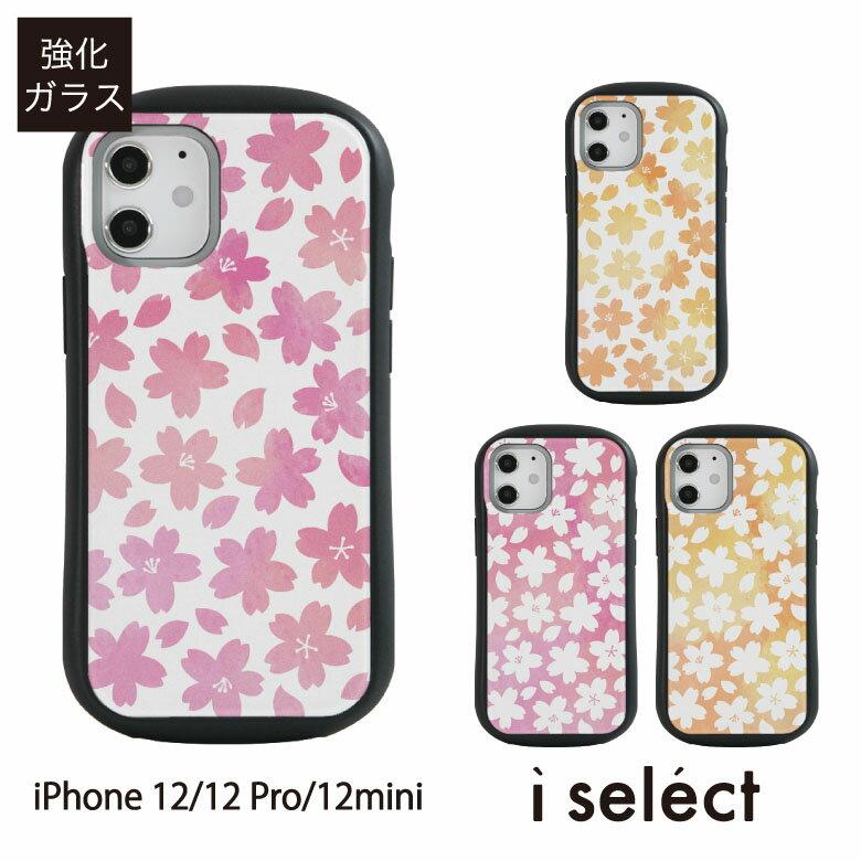 スマートフォン・携帯電話アクセサリー, ケース・カバー No174 i select iPhone 12 Pro Mini 12 12Pro 9H d:floiphone12 12mini 12