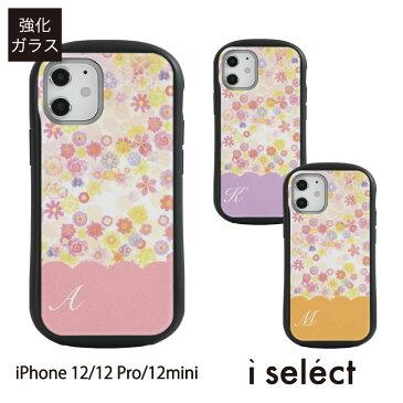 No127 スカラップフラワー i select ハイブリッドケース iPhone 12 Pro Mini スマホケース ガラスケース アイフォン12 12Pro カバー 花柄 イニシャル アルファベット d:ini かわいい ケース 耐衝撃 ハード iphone12 スマホカバー アイフォンケース アイフォン12mini アイホン