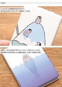 コンパクトミラー 折りたたみ Animalseries| 鏡 かがみ ミラー コンパクト 小さい 軽い 軽量 コスメ 化粧 拡大鏡 2面 雑貨 おしゃれ かわいい シロクマ ペンギン