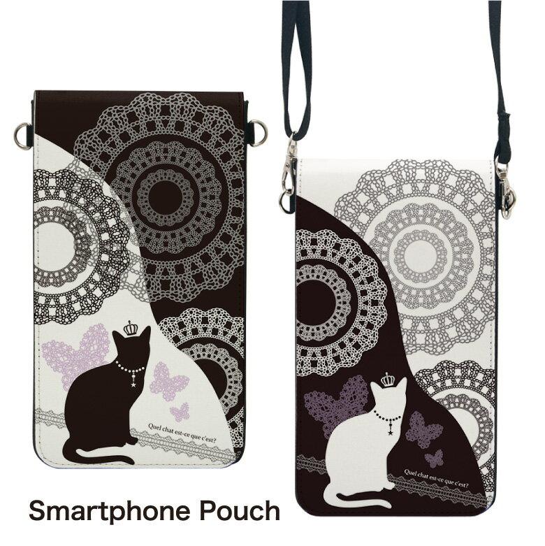 レディースバッグ, その他 No59 Princess Cat iPhone Android d:ani