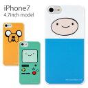 アドベンチャー・タイム iPhone7 4.7インチモデル対応 ハードケース スマホケース アイフォン7 フィン ジェイク ビーモ シンプル ADVENTURE TIME 人気 キャラクターグッズ ハードカバー ジャケット 人気 アイホン7 ブルー 青 イエロー ゆるかわ かわいい
